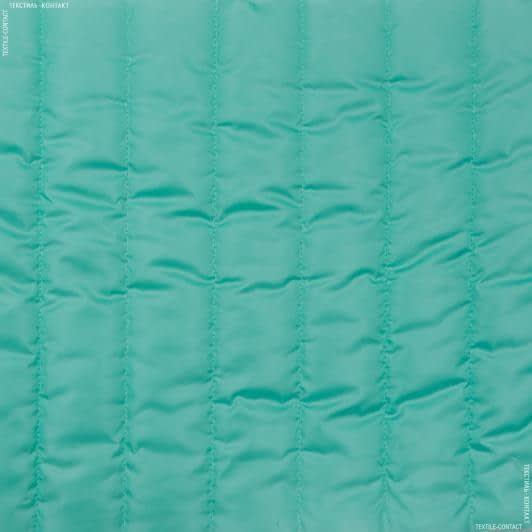 Ткани для спортивной одежды - Плащевая руби лаке стеганая мятный