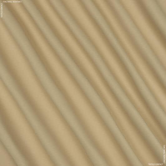Ткани портьерные ткани - БЛЕКАУТ ОДНОТОННЫЙ/ BLACKOUT ЗОЛОТО-БЕЖ-2 полосатость