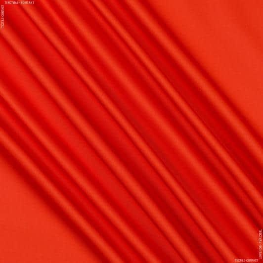Ткани для рюкзаков - Саржа f-240 оранжевая