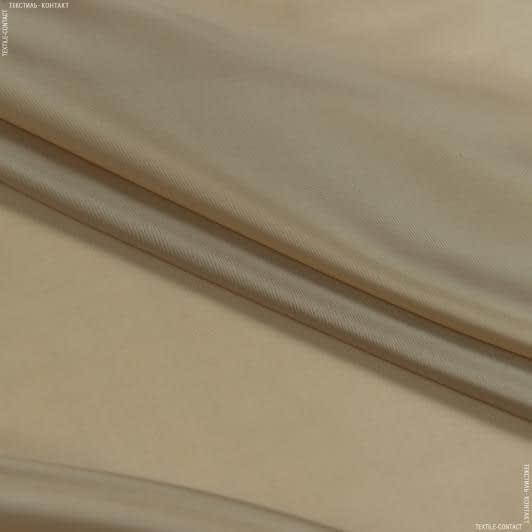 Тканини підкладкова тканина - Підкладка 190т темно-бежевий