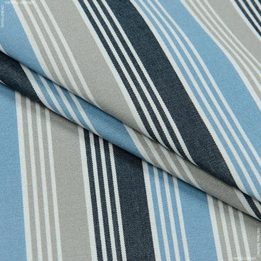 Ткани портьерные ткани - Дралон полоса  / голубой , т. синий, беж  FRBS1