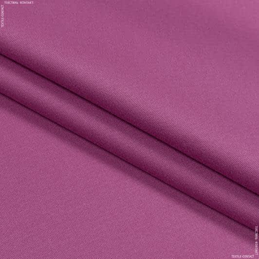 Тканини для банкетних і фуршетніх спідниць - Декоративний сатин гандія/gandia фуксія