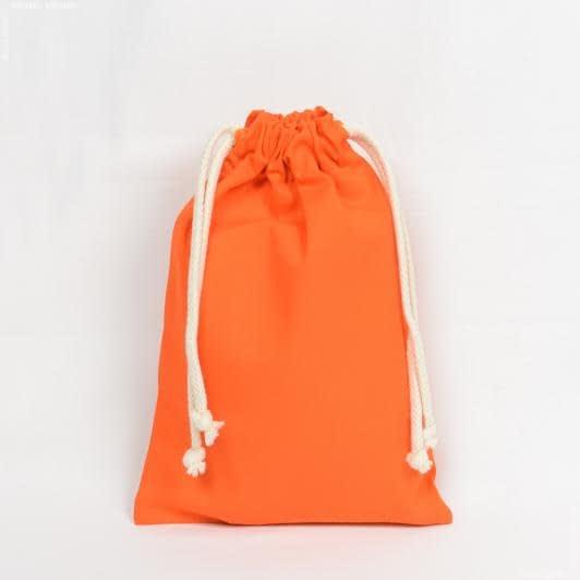 Ткани экосумка - Мешочек саржа оранжевый 20х28