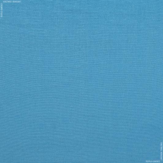 Ткани для детской одежды - Ситец бирюза
