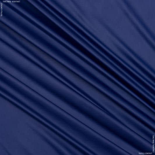 Ткани для костюмов - Трикотаж кожа искусственная стрейч электрик