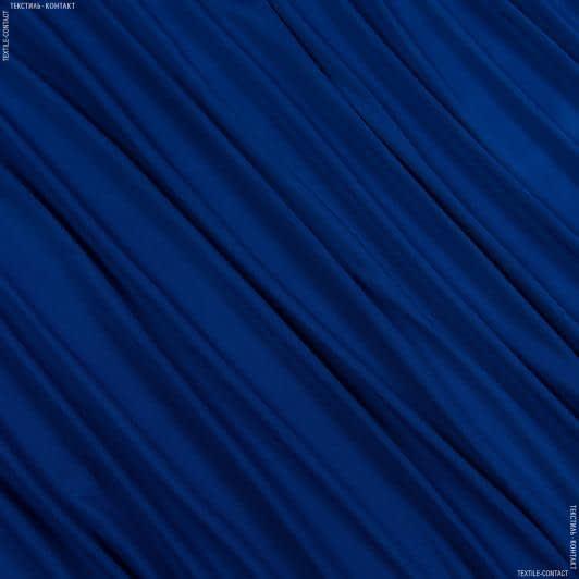 Ткани для платьев - Трикотаж масло темный электрик