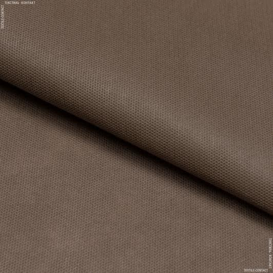 Тканини для сумок - Спанбонд 70g  коричневий