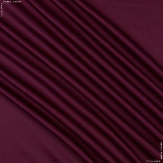 Ткани для рюкзаков - Саржа f-240 бордо