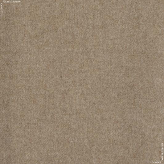 Тканини для верхнього одягу - Пальтовий велюр balli  двосторонній  бежевий/сірий