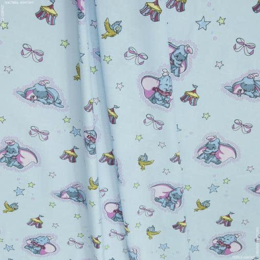 Ткани для детского постельного белья - Бязь набивная  голд fm