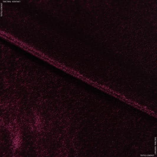 Ткани для платьев - Велюр стрейч темно-бордовый