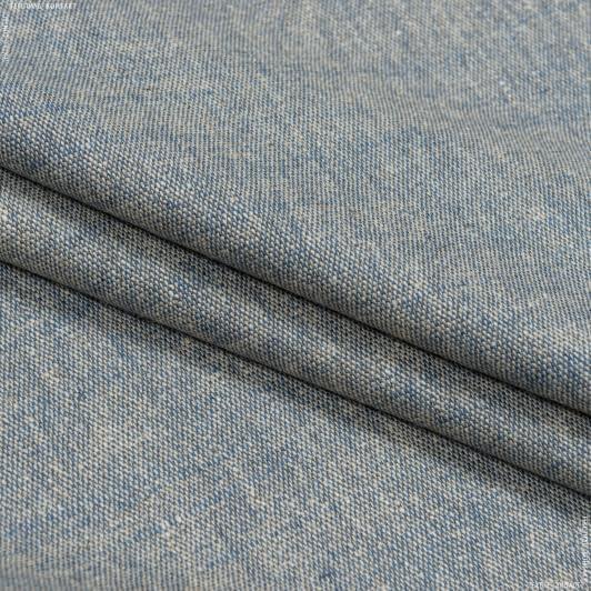Ткани портьерные ткани - Декоративная ткань  танами / tanami  беж синий