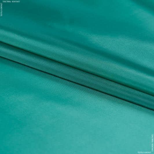 Тканини підкладкова тканина - Підкладка 190т смарагдовий