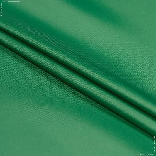 Тканини для верхнього одягу - Болонія сільвер зелений