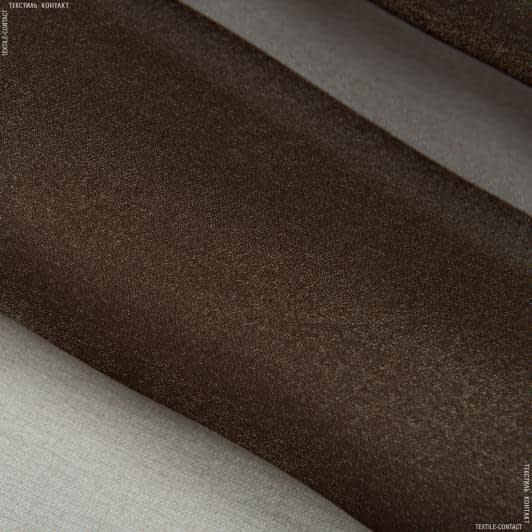 Ткани для платьев - Органза темно-коричневый