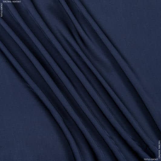 Ткани для платков и бандан - Шелк искусственный темно-синий