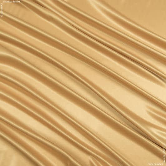 Ткани для костюмов - Атлас плотный стрейч бежевый