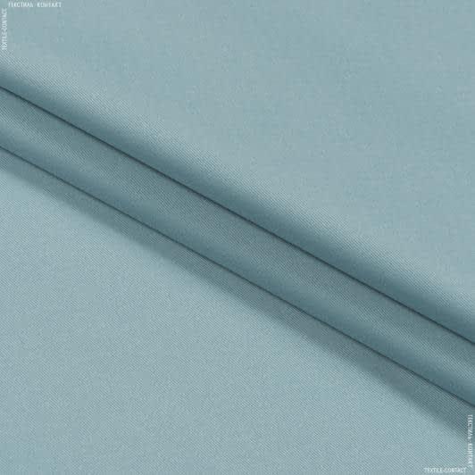 Тканини для банкетних і фуршетніх спідниць - Декоративний сатин гандія/gandia сіро-блакитний