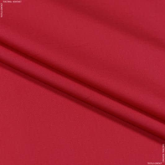 Ткани для детской одежды - Поплин стрейч красный