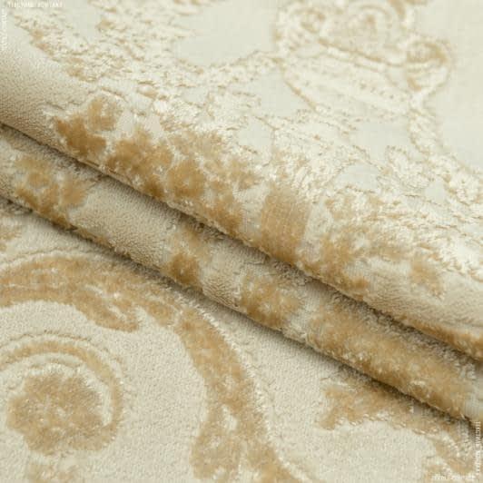 Ткани для мебели - Велюр Дарая/Версаль св.золото (аналог 149541)