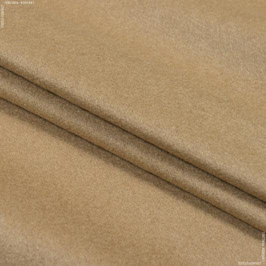 Ткани для верхней одежды - Пальтовый кашемир бежевый