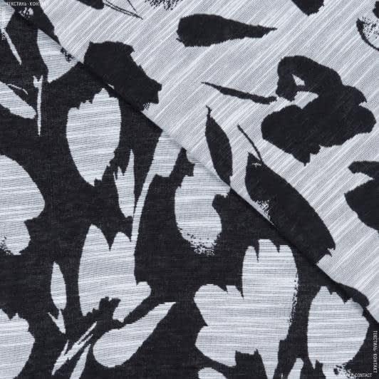 Ткани для костюмов - Костюмная вискоза двухсторонняя