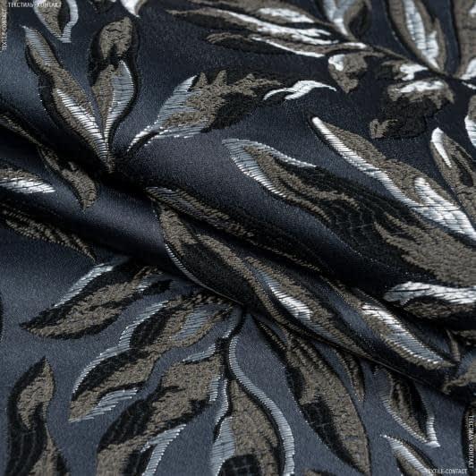 Ткани портьерные ткани - Декоративная ткань  роял листья/royal фон графит.серо-черный