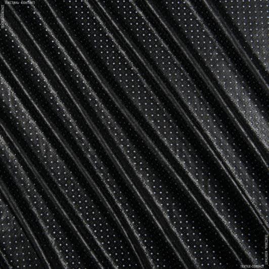 Тканини для костюмів - Шкіра штучна перфорована чорний