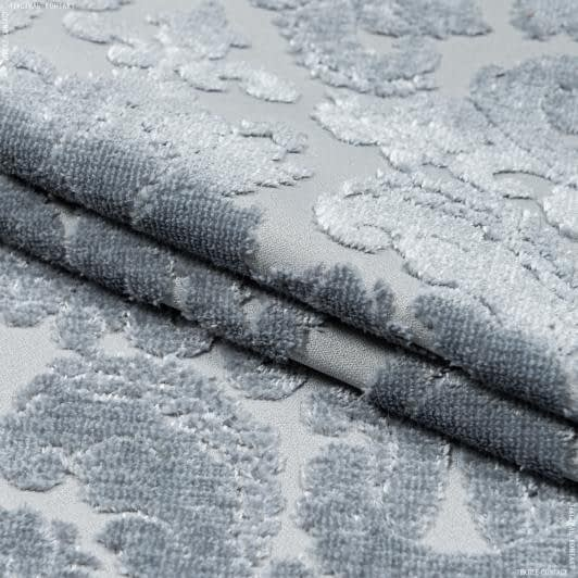 Ткани для мебели - Велюр  жаккард жасмин вензель/jasmine  св.серый