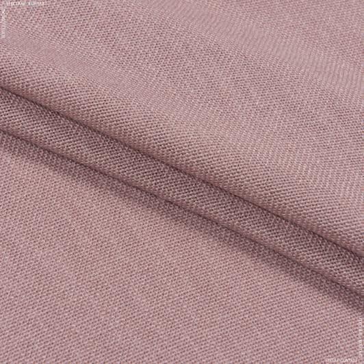 Ткани horeca - Декоративная ткань шархан /т.розовый