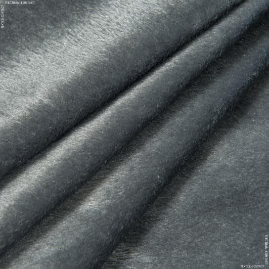 Ткани для мягких игрушек - Велюр серый