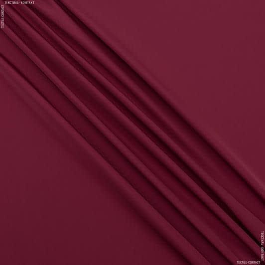 Ткани для верхней одежды - Плащевая фейс мемори красный