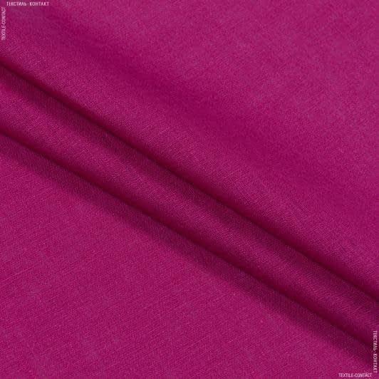 Тканини для суконь - Льон