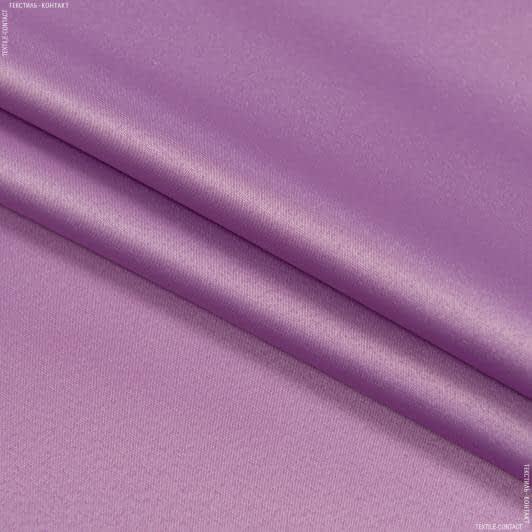 Ткани портьерные ткани - Декоративный  атлас дека/ deca /мальва