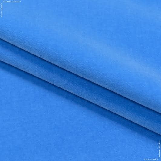 Ткани портьерные ткани - Велюр КЛАССИК НАВАРА  небесно-голубой