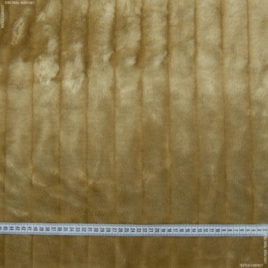 Ткани для верхней одежды - Мех искусственный полоски бежевый