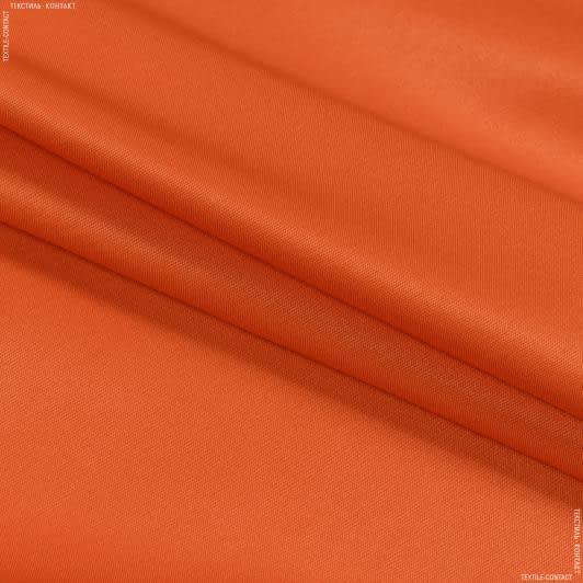 Тканини для спецодягу - Грета-2701 ВСТ  помаранчевий
