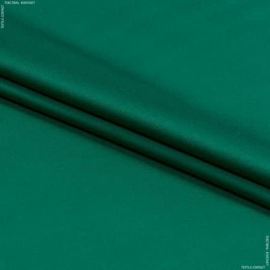 Тканини для костюмів - Костюмний сатин світло-смарагдовий