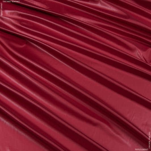 Ткани для верхней одежды - Плащевая руби лаке темно-красный