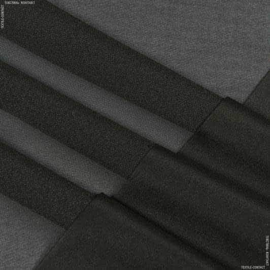 Ткани дублирин, флизелин - Дублирин эласт. черный  47г/м