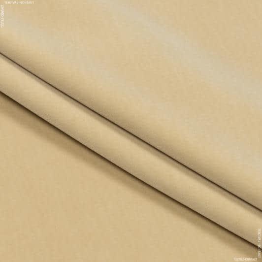 Тканини для меблів - Велюр белфаст/ belfast / св.пісок сток