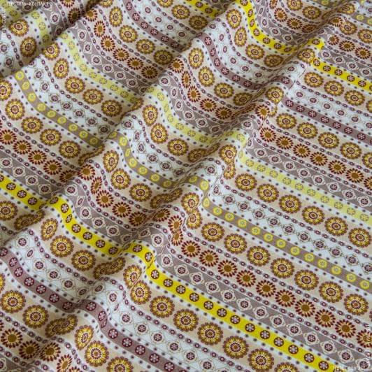 Ткани для детской одежды - Экокоттон ли орнамент полоски карамель