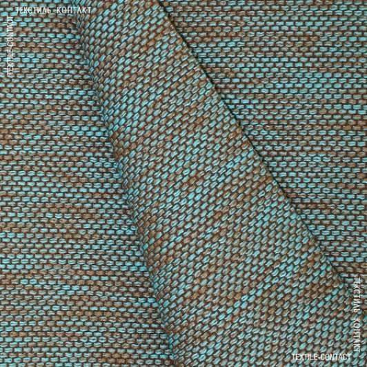 Ткани для сумок - Рогожка пике меланж