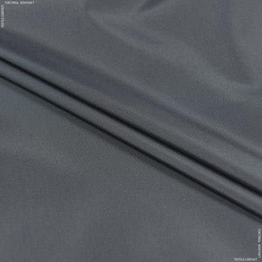 Ткани для спортивной одежды - Плащевая фортуна темно-серый