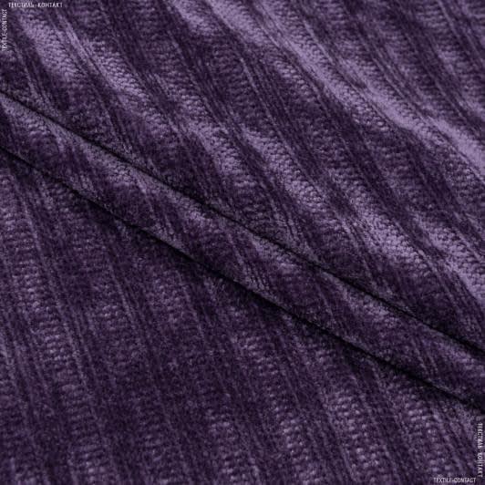 Ткани для костюмов - Трикотаж шенилл светло-фиолетовый