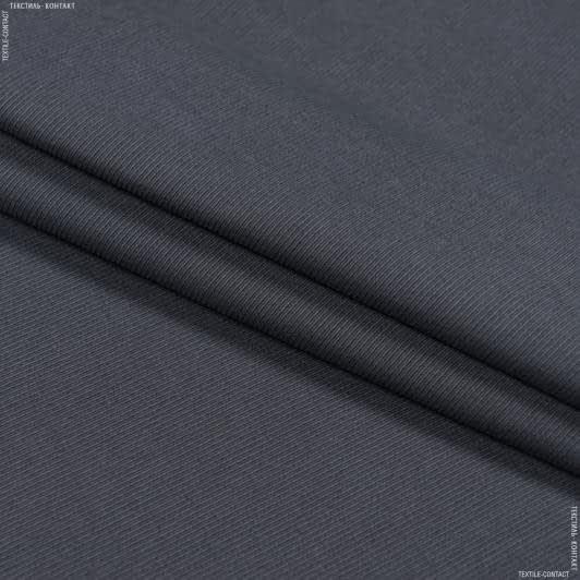 Тканини для суконь - Котон сірий