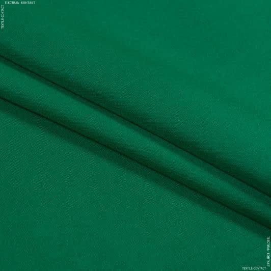 Тканини для спортивного одягу - Трикотаж дайвінг-неопрен зелений