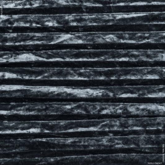 Ткани для костюмов - Велюр плиссе серый