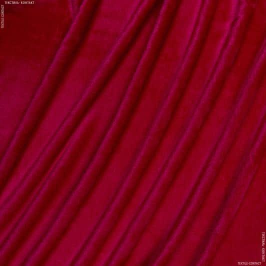 Ткани для спортивной одежды - Флис-стрейч красный