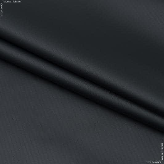 Тканини для верхнього одягу - Ріп-стоп курточний сер/графіт